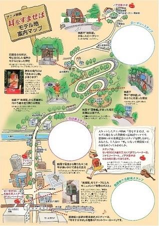 -1- ダウンロードmap.jpg
