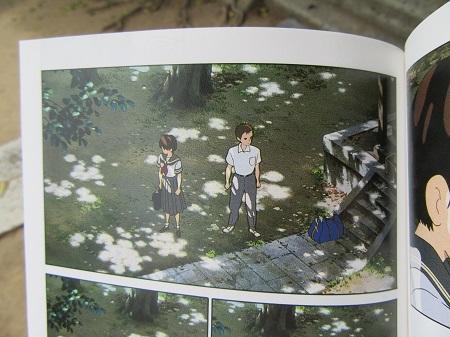 -14-告白の神社 (4).JPG