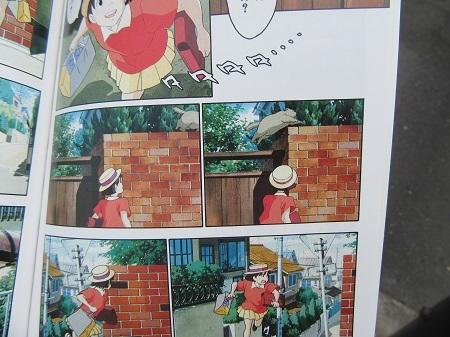 -15-煉瓦塀 (1).JPG