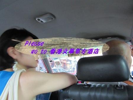 -3- タクシー(的士).JPG