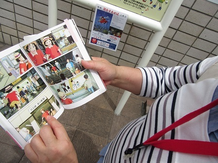 -3- 聖蹟桜ヶ丘駅 (3).JPG
