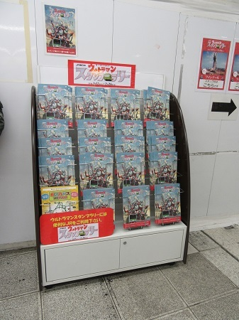 -4- 新橋駅.JPG