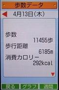 0413 (61).JPG