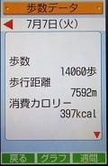 20150707 (34).JPG