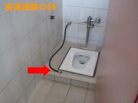 マレーシアのトイレにて (3).JPG