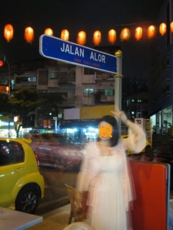 マレーシア:アロー通り 屋台街 (4).JPG