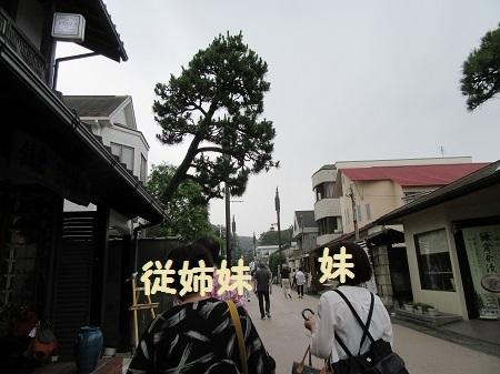 IMG_3885.JPG