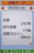 IMG_4206.JPG